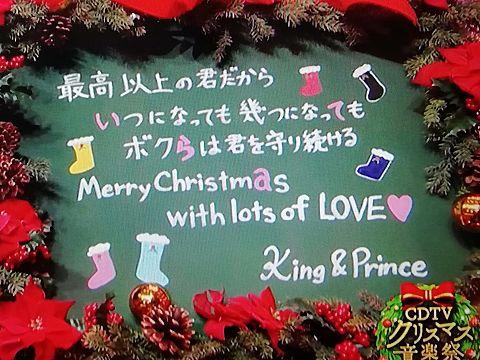 King&Prince💗の画像(プリ画像)