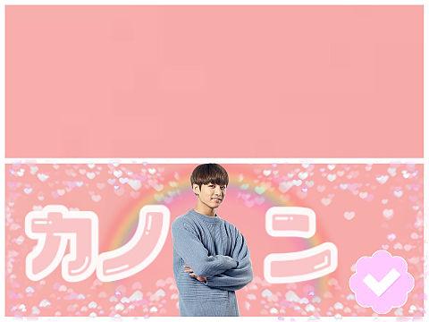 BTS___カノン  さんの画像(プリ画像)