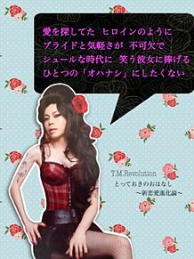 T.M.Revolution 歌詞の画像(西川貴教に関連した画像)