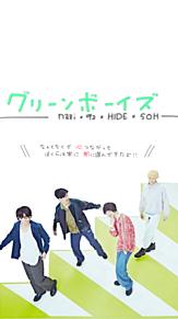 イケメン × 4の画像(杉野遥亮 ホーム画に関連した画像)