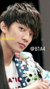 Gongchan プリ画像
