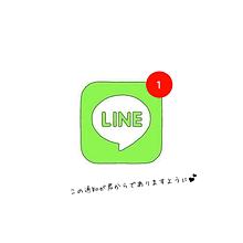 ラインの画像(おしゃれ/シンプルに関連した画像)