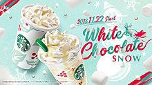 12月の新商品の画像(新商品に関連した画像)