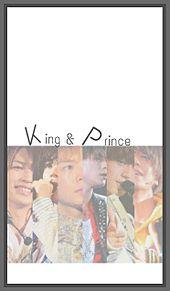 🏁  King&Prince  . プリ画像