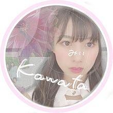 🏁  Kawata  . プリ画像