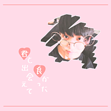 ( ジ ョ ン グ ク )の画像(プリ画像)