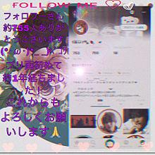 Thank you  🙏 プリ画像