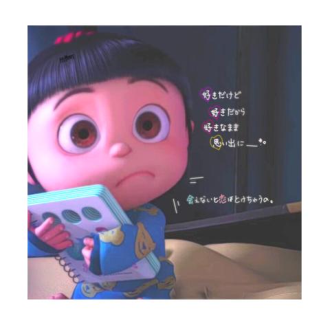 """*4➧なみだ│井上苑子 """"の画像(プリ画像)"""