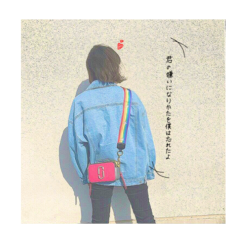 "*➧me me she│RADWIMPS ""の画像(プリ画像)"