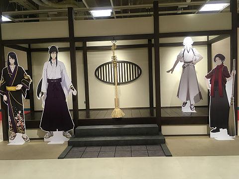 鶴さんがレフ板化の画像(プリ画像)