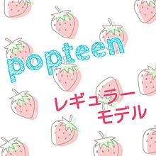イチゴの画像(イチゴに関連した画像)