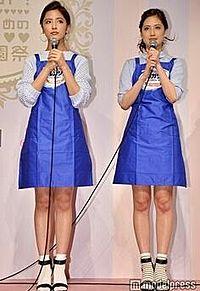 E-GIRLS 藤井萩花の画像(プリ画像)
