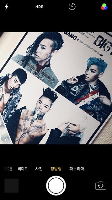 #BIGBANGの画像(プリ画像)