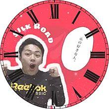 シルクロードで時計加工してみた(*ˊᵕˋ*)の画像(シルクに関連した画像)