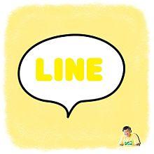 ンダホでラインアイコン作ってみた(*´ω`*)の画像(ラインアイコンに関連した画像)