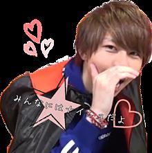 キヨ可愛い♡の画像(キヨに関連した画像)