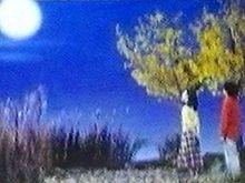 あのね、あきはね 2004年9月の歌の画像(2004に関連した画像)
