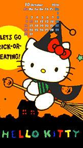 10月の待受カレンダーの画像(プリ画像)