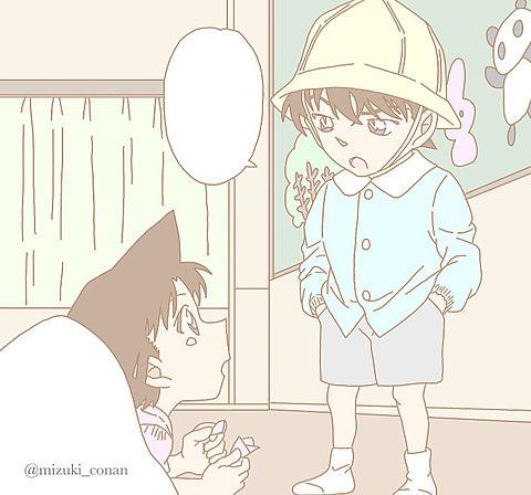 nikousaさん リク!の画像(プリ画像)