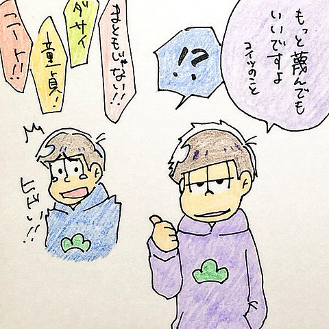 おそ松さんの画像 プリ画像