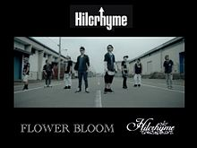 FLOWER BLOOMの画像(BLOOMに関連した画像)