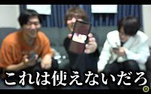 ウマヅラビデオの画像(youtuberに関連した画像)