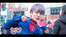 おめでとうo(^▽^)oの画像(youtuberに関連した画像)