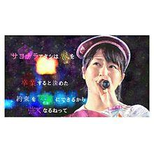 佐々木彩夏『Link Link』の画像(有安杏果に関連した画像)