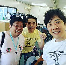 藤原 FUJIWARA 藤原の画像(Fujiwaraに関連した画像)
