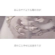 ____G - Dragonの画像(プリ画像)