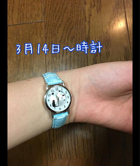 3月14日〜時計の画像(プリ画像)