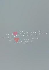 辛い恋の画像(辛い恋に関連した画像)