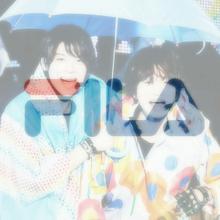 no titleの画像(雨だってに関連した画像)