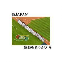 侍JAPAN プリ画像