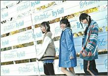TrySailの画像(夏川椎菜に関連した画像)