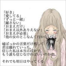 ……(泣 プリ画像