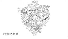 嵐の画像(櫻井翔に関連した画像)