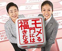 中村玉緒さんと白石美帆の画像(プリ画像)
