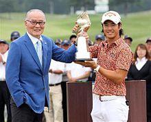 長嶋茂雄さんと石川遼選手。の画像(長嶋茂雄に関連した画像)