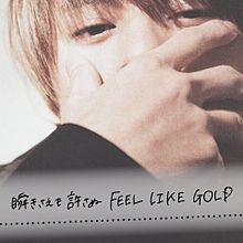 FEEL LIKE GOLDの画像(GOLDに関連した画像)
