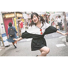 道端 まーちゃん ⸜❤︎⸝の画像(佐藤優樹に関連した画像)