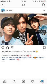 Instagram風 永瀬廉 小瀧望 平野紫耀 プリ画像