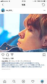 Instagram風 岸優太 King&Prince プリ画像