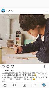 Instagram風 高橋海人 King&Princeの画像(SNSに関連した画像)