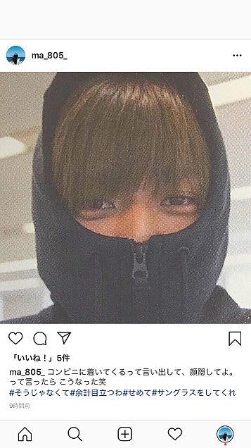 廉 instagram 永瀬
