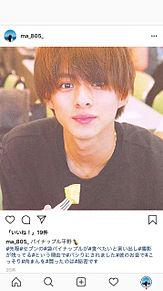 Instagram風 平野紫耀 King&Princeの画像(SNSに関連した画像)