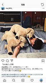 Instagram風 平野紫耀 King&Prince プリ画像