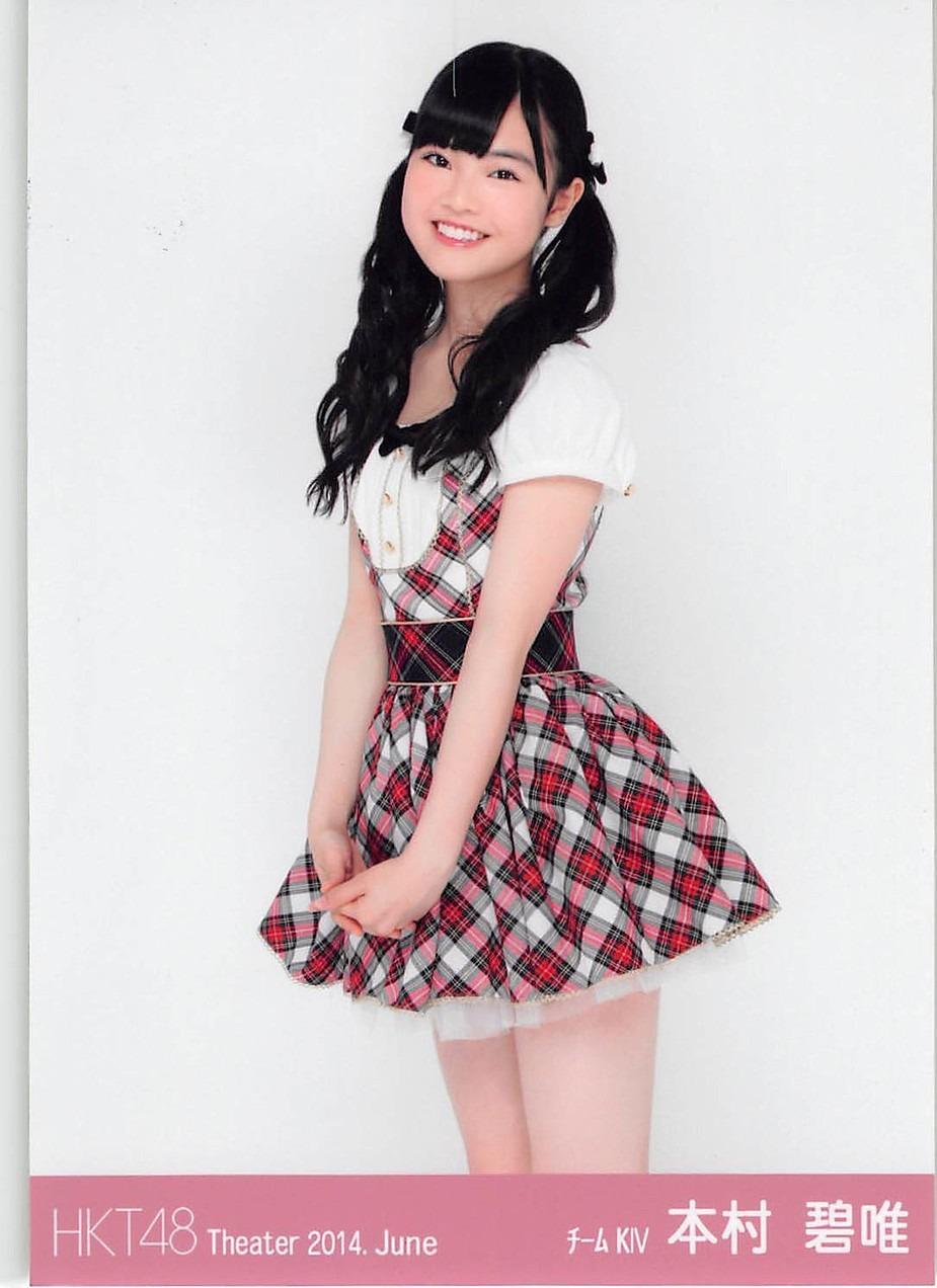 HKT48の画像 p1_21