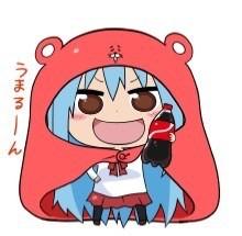 うまるちゃんの画像(プリ画像)