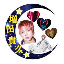 慶ちゃん LOVEさんへの画像(NEWSに関連した画像)